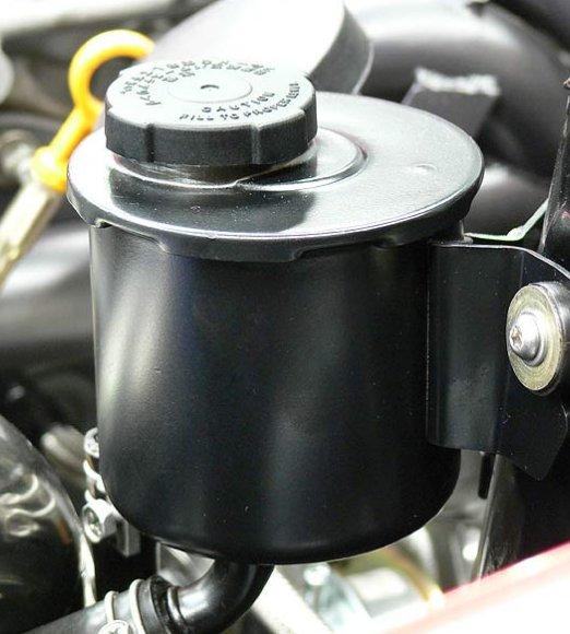 Power Steering Reservoir